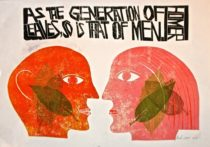 As the generation of leaves