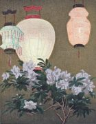 Lanterns and Azalea