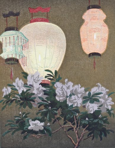 Lanterns and Azalea. Original woodblock print by Arthur Rigden Read. 1924